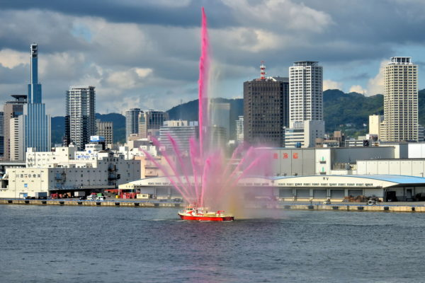 Japan-Kobe-Rainbow-Water-Spay-